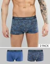 Hom 2 Pack Boxer