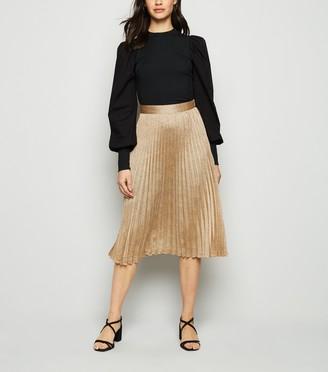 New Look Madam Rage Animal Print Skirt