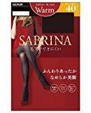 Sabrina Gunze Warm Plain Tights 40 Denier Size L - LL - 026 Black