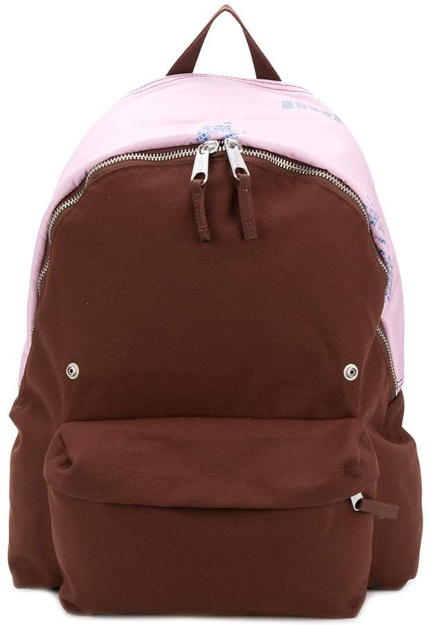 Raf Simons Eastpak x zipped backpack
