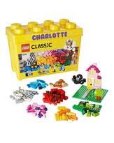 Lego Personalised Large Brick Box