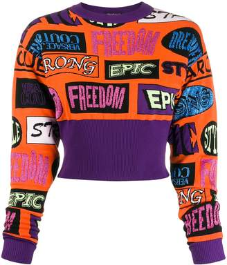 Versace all-over pattern jumper