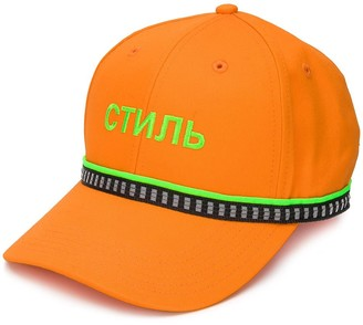 Heron Preston CTNMB baseball cap