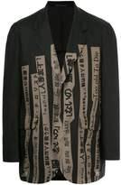 Yohji Yamamoto loose fit printed blazer