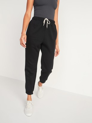 Old Navy Extra High-Waisted Vintage Sweatpants for Women