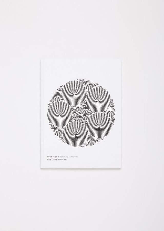 Lars Publishers Poemotion 1 by Takahiro Kurashima