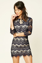 Forever 21 FOREVER 21+ Contemporary Eyelash Lace Dress