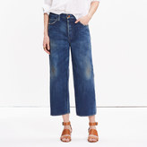 Madewell Chimala® Selvedge Baggy Jeans