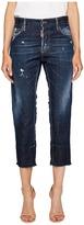 DSQUARED2 Best Blue Wash Boyfriend Jeans Women's Jeans