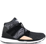 Puma elasticated lace-up sneakers - men - Cotton/Nylon/rubber - 6.5