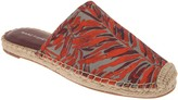 Marc Fisher Printed Espadrille Mules - Gift