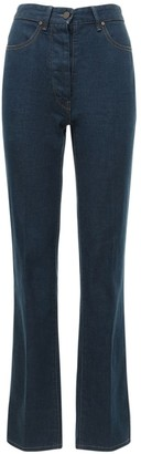 Lemaire Fitted Denim Jeans