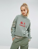MHI Organic Cotton Rooster Crew Neck Sweatshirt With Logo & Floral Embroidery
