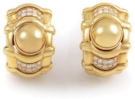 Piaget Plaget 18K Yellow Gold Diamond Huggie Earrings
