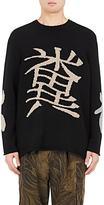 Yohji Yamamoto Men's Oversized Intarsia-Knit Wool Sweater