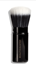 BeautyCounter Retractable Complexion Coverage Brush