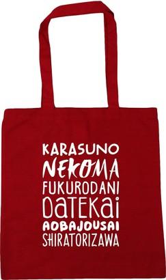 HippoWarehouse Haikyuu teams Tote Shopping Gym Beach Bag 42cm x38cm 10 litres