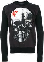 Philipp Plein skull print top