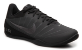 Nike Mavin 2 Basketball Shoe - Mens
