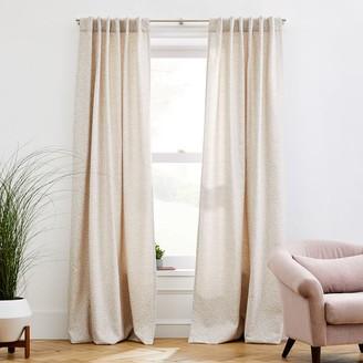 west elm Dash Jacquard Curtain - Birch