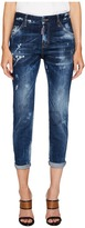 DSQUARED2 Day Dream Wash Cool Girl Jeans in Blue Women's Jeans