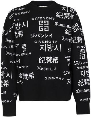 Givenchy Translation Jumper