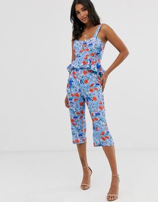 UNIQUE21 floral strap jumpsuit-Multi