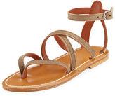 K. Jacques Epicure Strappy Flat Gladiator Sandal