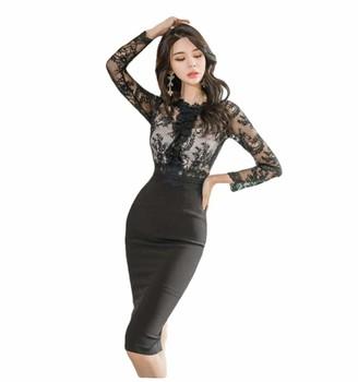 QPXZ Women's Maxi Skirt Black Sexy Party Dress High Waist Perspective Lace Long Sleeve Temperament Elegant Pencil Office Dress Women-A_M