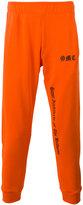Omc - branded track pants - unisex - Cotton - M