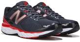 New Balance Men's 680 V3 Medium/X-Wide Running Shoe