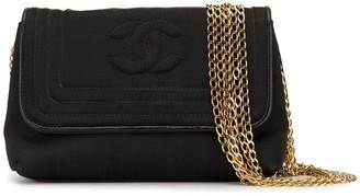 Chanel Pre-Owned 1985-1990 logo chain shoulder bag