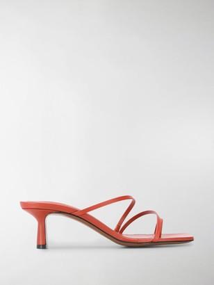 Neous Erandra strappy sandals