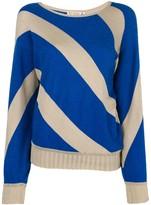 Krizia Pre Owned striped jumper