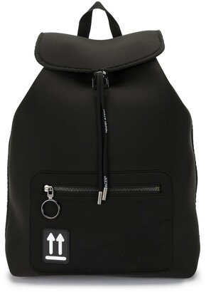 Off-White Oversized Flap Backpack