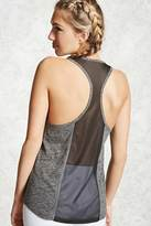 Forever 21 Active Netted Back Tank Top