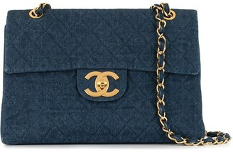 Chanel Pre Owned Jumbo XL diamond quilted shoulder bag