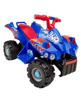 Fashion World Evo Quad Boys Ride On