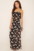 Forever 21 FOREVER 21+ Faux-Wrap Floral Maxi Skirt