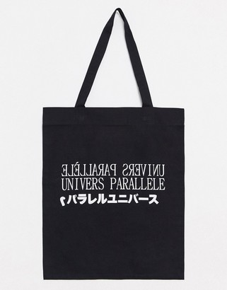 Asos DESIGN tote bag in black organic cotton with text print