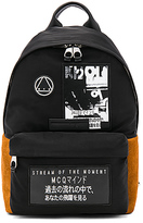 McQ Classic Backpack in Black.
