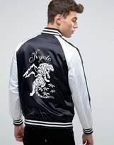 Brave Soul Suvenior Jacket