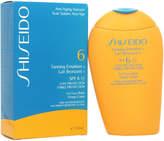 Shiseido 150Ml Tanning Emulsion