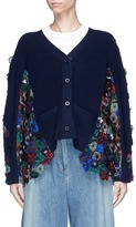 Sacai Floral guipure lace rib knit wool cardigan