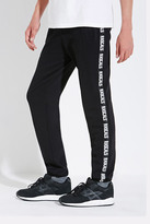 Forever 21 FOREVER 21+ Rascals Band Sweatpants