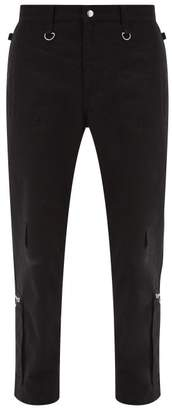 Undercover Zipped Cotton Trousers - Mens - Black