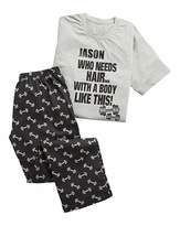 Fashion World Personalised Who Needs Hair Pyjamas