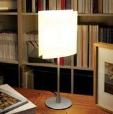 Fontana Arte Sara Table Lamp
