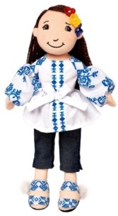 Redbox Manhattan Toy Company Groovy Girls Special Edition Willow - 2019 Release Soft Toy Fashion Doll