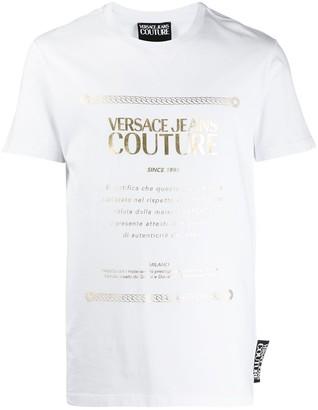 Versace metallic logo printed T-shirt